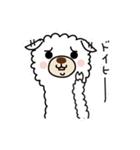 白いアルパカさん〜返信リアクション〜(個別スタンプ:22)