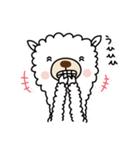 白いアルパカさん〜返信リアクション〜(個別スタンプ:25)