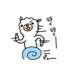 白いアルパカさん〜返信リアクション〜(個別スタンプ:28)