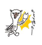 白いアルパカさん〜返信リアクション〜(個別スタンプ:32)