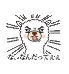 白いアルパカさん〜返信リアクション〜(個別スタンプ:34)
