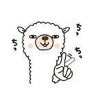 白いアルパカさん〜返信リアクション〜(個別スタンプ:35)