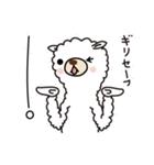 白いアルパカさん〜返信リアクション〜(個別スタンプ:37)