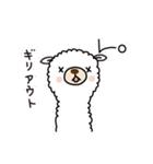 白いアルパカさん〜返信リアクション〜(個別スタンプ:38)