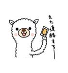 白いアルパカさん〜返信リアクション〜(個別スタンプ:39)