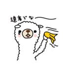 白いアルパカさん〜返信リアクション〜(個別スタンプ:40)