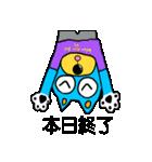 ワン太フル 2(個別スタンプ:20)