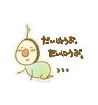 水玉フレンズ(個別スタンプ:15)