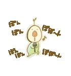 水玉フレンズ(個別スタンプ:18)
