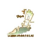 水玉フレンズ(個別スタンプ:27)
