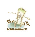 水玉フレンズ(個別スタンプ:28)
