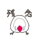 関西弁の白文鳥 2