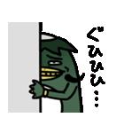 カッパたち2ー崩れゆく日常編ー(個別スタンプ:02)