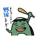 カッパたち2ー崩れゆく日常編ー(個別スタンプ:08)