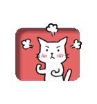 窓辺の白猫さん(個別スタンプ:18)