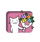 窓辺の白猫さん(個別スタンプ:33)