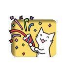 窓辺の白猫さん(個別スタンプ:34)