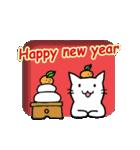 窓辺の白猫さん(個別スタンプ:40)