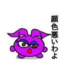 小悪魔の囁き Ⅱ(個別スタンプ:16)