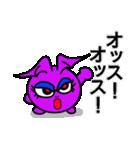 小悪魔の囁き Ⅱ(個別スタンプ:22)