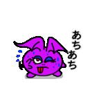小悪魔の囁き Ⅱ(個別スタンプ:25)