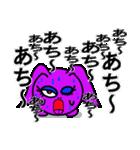 小悪魔の囁き Ⅱ(個別スタンプ:26)
