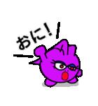 小悪魔の囁き Ⅱ(個別スタンプ:27)