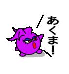 小悪魔の囁き Ⅱ(個別スタンプ:28)