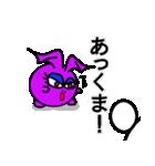 小悪魔の囁き Ⅱ(個別スタンプ:29)