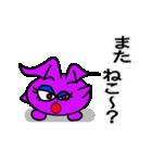 小悪魔の囁き Ⅱ(個別スタンプ:30)