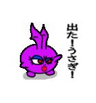 小悪魔の囁き Ⅱ(個別スタンプ:31)