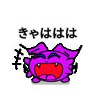 小悪魔の囁き Ⅱ(個別スタンプ:36)