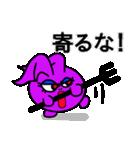 小悪魔の囁き Ⅱ(個別スタンプ:39)