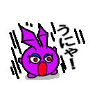 小悪魔の囁き Ⅱ(個別スタンプ:40)