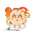 mini Baby(個別スタンプ:04)