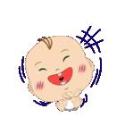 mini Baby(個別スタンプ:25)