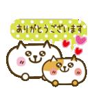 しろねこ&三毛猫♥丁寧パック【ゆる日常】(個別スタンプ:01)