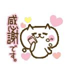 しろねこ&三毛猫♥丁寧パック【ゆる日常】(個別スタンプ:02)