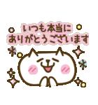 しろねこ&三毛猫♥丁寧パック【ゆる日常】(個別スタンプ:03)