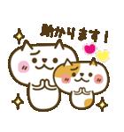 しろねこ&三毛猫♥丁寧パック【ゆる日常】(個別スタンプ:04)