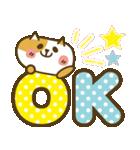 しろねこ&三毛猫♥丁寧パック【ゆる日常】(個別スタンプ:06)