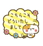 しろねこ&三毛猫♥丁寧パック【ゆる日常】(個別スタンプ:07)