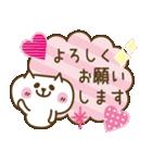 しろねこ&三毛猫♥丁寧パック【ゆる日常】(個別スタンプ:08)