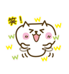 しろねこ&三毛猫♥丁寧パック【ゆる日常】(個別スタンプ:10)