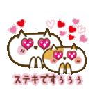 しろねこ&三毛猫♥丁寧パック【ゆる日常】(個別スタンプ:13)