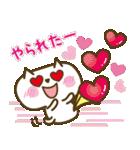 しろねこ&三毛猫♥丁寧パック【ゆる日常】(個別スタンプ:14)