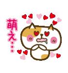 しろねこ&三毛猫♥丁寧パック【ゆる日常】(個別スタンプ:15)
