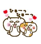 しろねこ&三毛猫♥丁寧パック【ゆる日常】(個別スタンプ:16)
