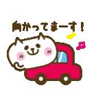 しろねこ&三毛猫♥丁寧パック【ゆる日常】(個別スタンプ:18)