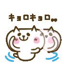 しろねこ&三毛猫♥丁寧パック【ゆる日常】(個別スタンプ:20)